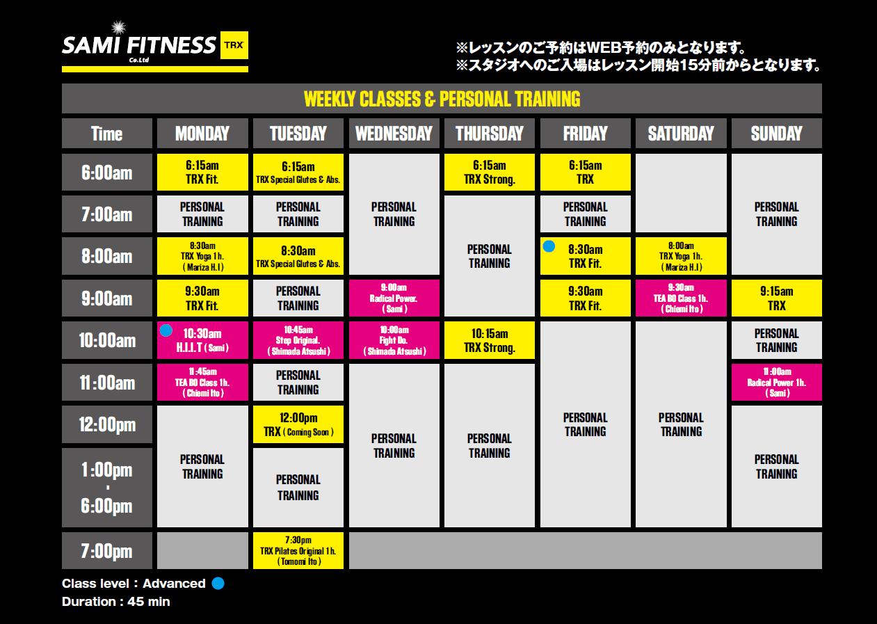 class schedule calendar sami trx tokyo